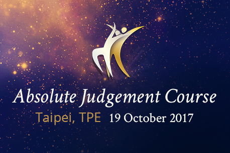 WDSF Adjudicator's Congress Taipei 2017
